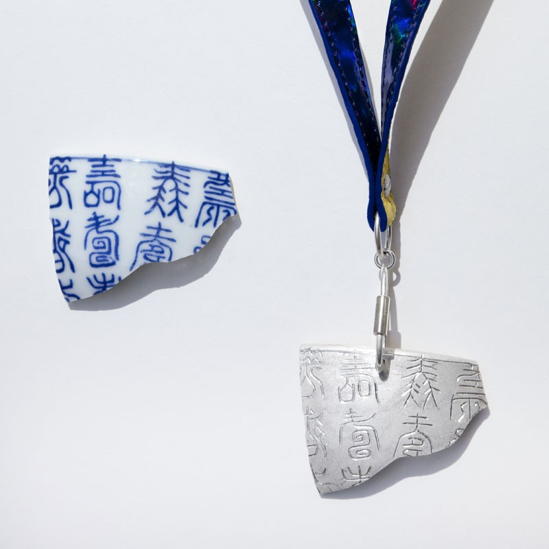 Shard No.2: Chữ Nôm Calligraphy
